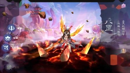 仙灵唯美回合制手游,七职业搭配再创仙界神话,职业介绍第一部