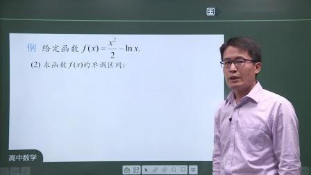 高二【数学(人教A版)】 一元函数的导数及其应用小结(2)