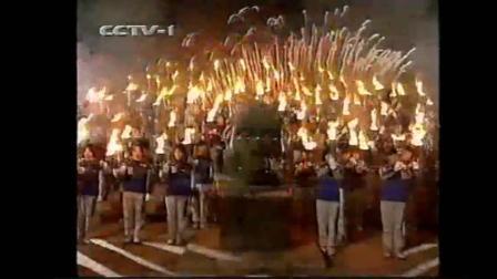 1999年12月18日中央电视台相逢2000宣传片