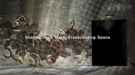 超越空间与他人共享的巨石 / Sharing Rock Mass, Transcending Space