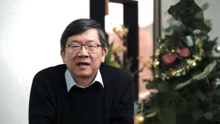 磐仪科技董事长李明圣诞新年致辞