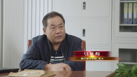 天津市:智慧养老新方式