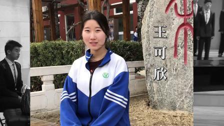 菊花台 (北京钢琴录音)