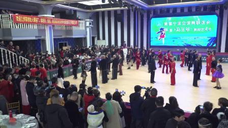 """宁波""""马王爷""""舞蹈艺术节大集体舞展演(一)"""