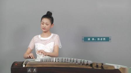 邓翊群专项练习曲30首   第二十九课 综合练习II
