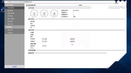 最简单实用的桌面云安装视频-vRamDesk