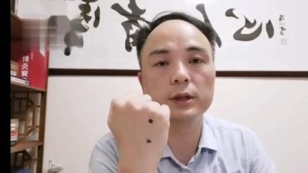 董氏奇穴治疗痛风 2