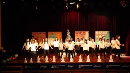 Britannica Winter Concert 2020 - KS2 Dance
