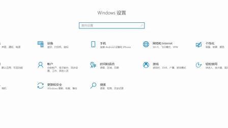 如何查看系统激活状态-Check the activation status in Windows 10