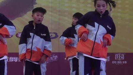 黄石欧优舞蹈首届【精舞少年】全国少儿街舞大赛齐舞季军DY 王者归来