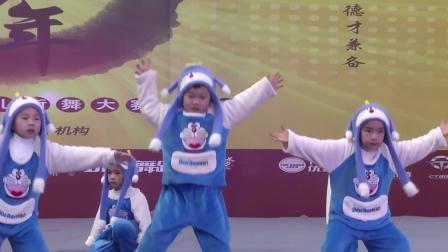 黄石欧优舞蹈首届【精舞少年】全国少儿街舞大赛欧优舞蹈 哆啦A梦