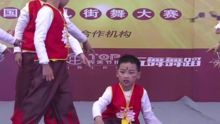 黄石欧优舞蹈首届【精舞少年】全国少儿街舞大赛欧优舞蹈 混世哪吒