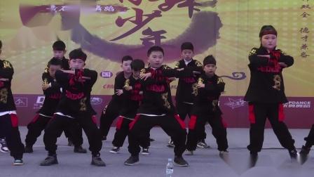 黄石欧优舞蹈首届【精舞少年】全国少儿街舞大赛欧优舞蹈 机器少年