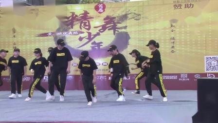 黄石欧优舞蹈首届【精舞少年】全国少儿街舞大赛欧优舞蹈 重生