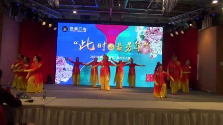 舞蹈  中国脊梁  高二社区舞蹈队
