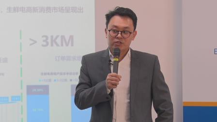 20201221_CCLC秦玉鸣秘书长讲座03.m4v