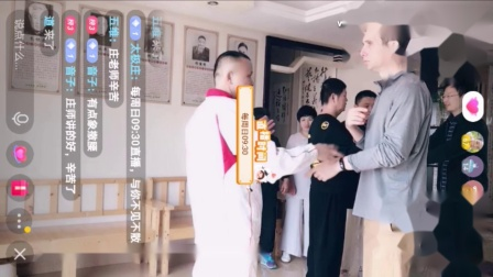 庄锡成传授练习撤腰体会太极阴阳运动