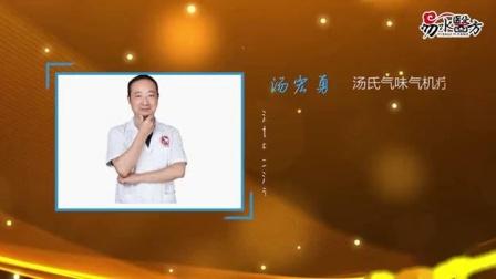 12月26日到12月27日͏ 《第五届中峰医会》直播.视频直播 老师互答动疑!   mp4