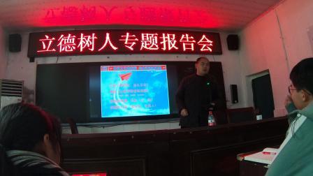 达川区大堰镇中心校(提长学习劲头)传统文化进校园1-4