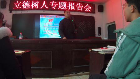 达川区大堰镇中心校(提长学习力)传统文化进校园1-3