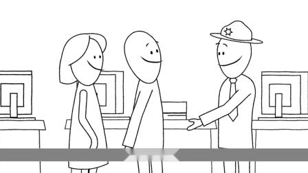 UiPath 视频|RPA助你实现买房梦