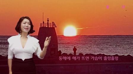 韩国歌曲 雪岳山(설악산)- 전향진