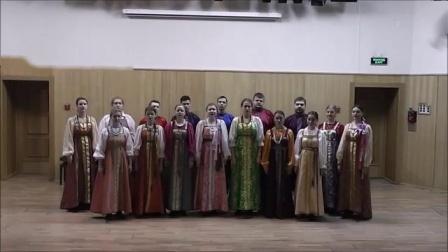 «我的灵魂,我的灵魂,应当兴起!»。«报春花»民间艺术团的民歌在克拉斯诺亚尔斯克(克市)居民点。全是俄语。