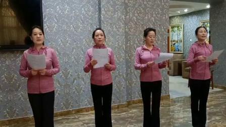 2020年哈尔滨风暴舞蹈团联欢会