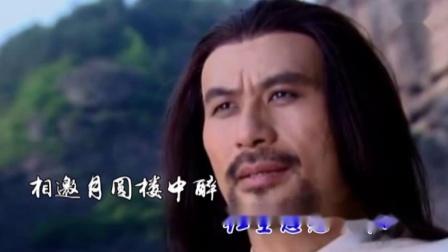 黄鹤楼(张晓明)MTV_超清