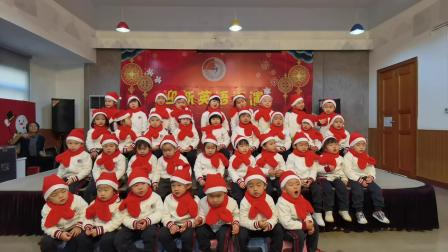 20201225大象班香蕉班圣诞节合唱