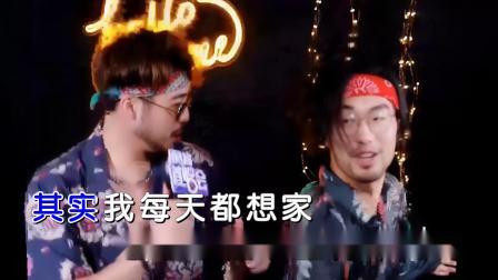 潇公子 - 兄弟想你了 KTV MTV伴奏(HD)