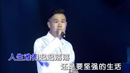 高进、小沈阳 - 我的好兄弟 KTV MTV伴奏(HD)