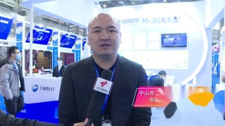 万保医疗科技参展第十二届中国加工贸易产品博览会