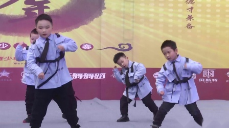 黄石欧优舞蹈首届【精舞少年】全国少儿街舞大赛欧优舞蹈 银河护卫队