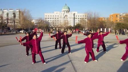 北镇方圆广场秧歌舞蹈队《花样太极扇-中国功夫》制作-东明2020.12.25