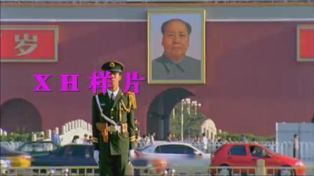 B921祝福祖国配乐成品歌曲舞蹈led大屏幕背景舞台视频素材