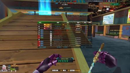 未宇吖:激光狂热者生化屠魔秀!