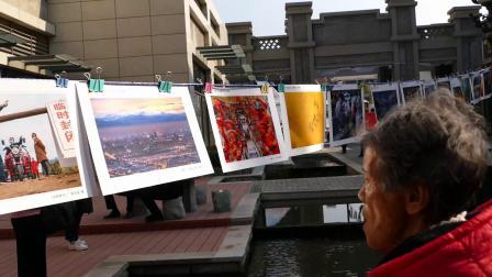四川省第十七届摄影展巡展----攀枝花站