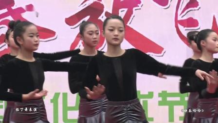 张沟二中校园文化艺术节拉丁舞《快乐恰恰》