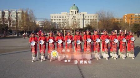 北镇方圆广场秧歌舞蹈队《旗袍秀-中国脊梁》制作-东明2020.12.25
