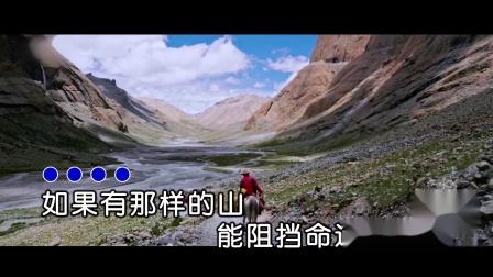 李健 - 水流众生 KTV MTV消音伴奏(HD)