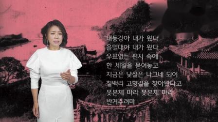 韩国歌曲 大同江的信 ( 대동강편지)- 전향진