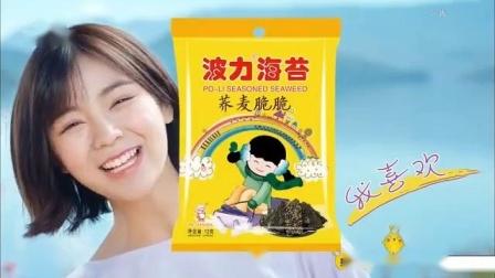 芒果TV直播频道 - 湖南广电各频道电视直播节目60