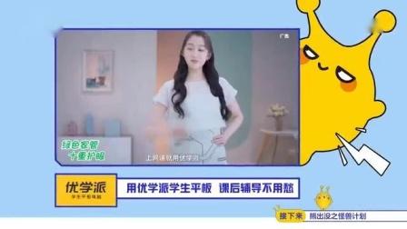 芒果TV直播频道 - 湖南广电各频道电视直播节目197