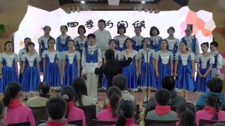 四季的问候——表演:虹桥中学合唱团