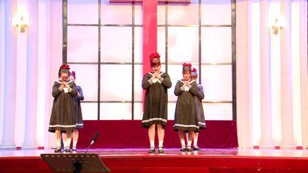 舞蹈 Forza Gesu