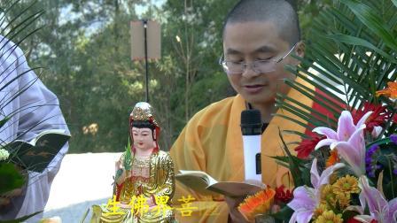 (佛教歌曲)胎卵湿化(佛教音乐)碧玉寺水陆法会放生