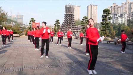 第十九套 齐之韵快乐舞步健身操