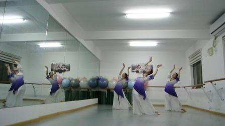 汉唐古典舞组合