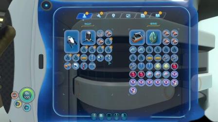 【沐茸可】深海迷航,有玻璃真可以为所欲为